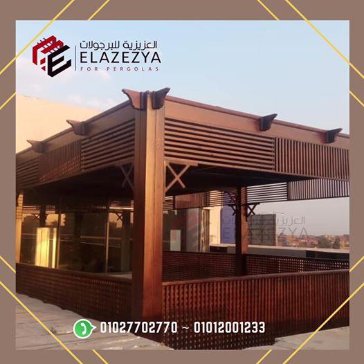 ارخص انواع برجولات خشبية واسور وغرف بأفضل انواع الخشب في مصر بالضمان 01027702770 106916084_280732876683833_4347086042423812683_n-2