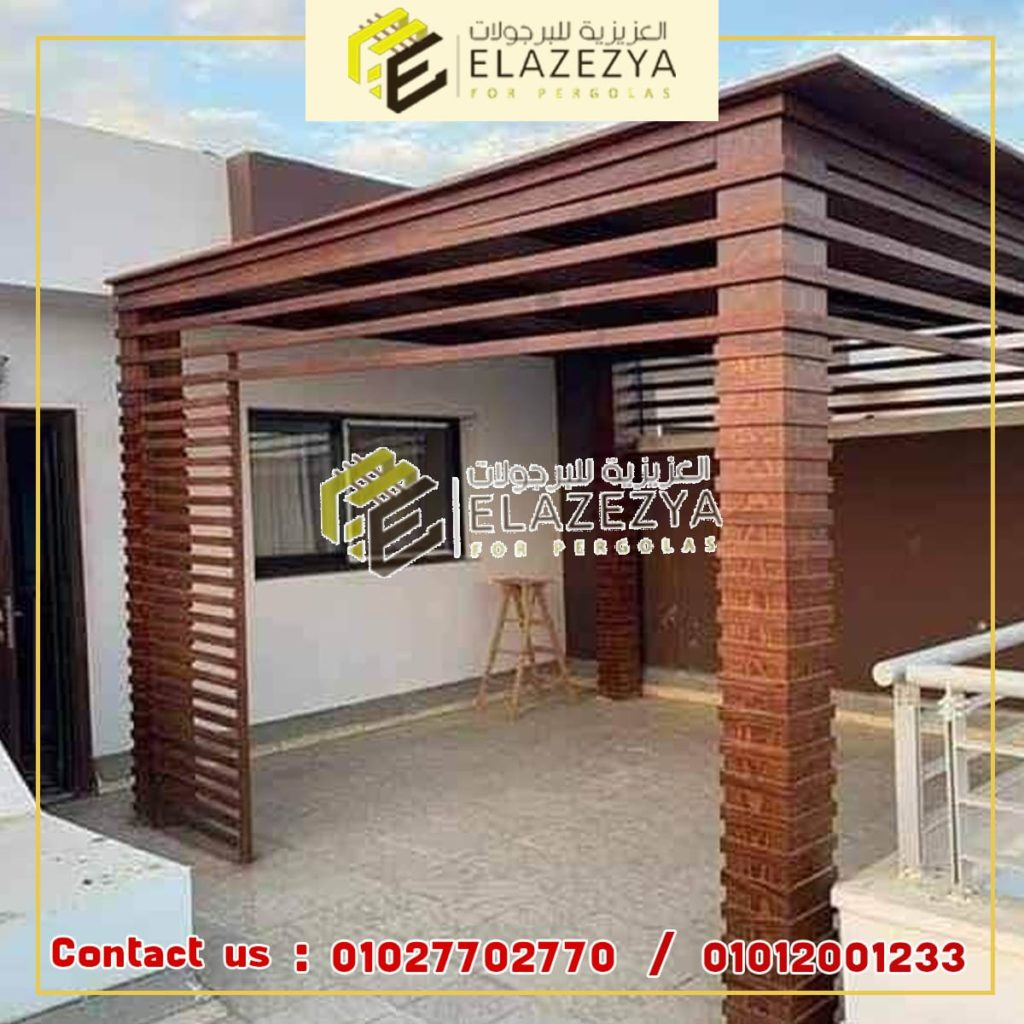 تصميمات برجولات خشبية عصرية 2020 بأرخص سعر في مصر