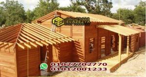 اشكال برجولة خشب تيك في مصر | شركة العزيزية في مصر 01027702770