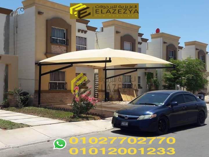 صور مظلات سيارات فخمة