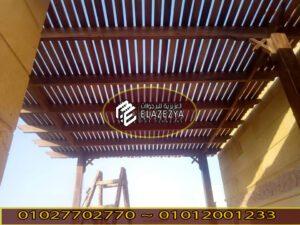 تصميمات برجولات خشب تيك بدهانات عازلة للشمس معتمدة بالضمان