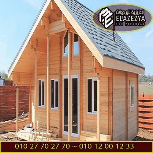 شركة تنفيذ بيوت خشبية   بناء بيت خشبي مميز