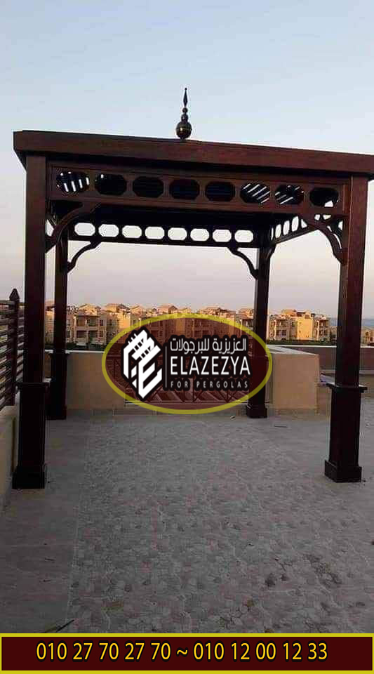تركيب برجولات مصر بالصور والتصاميم الجديدة 2021