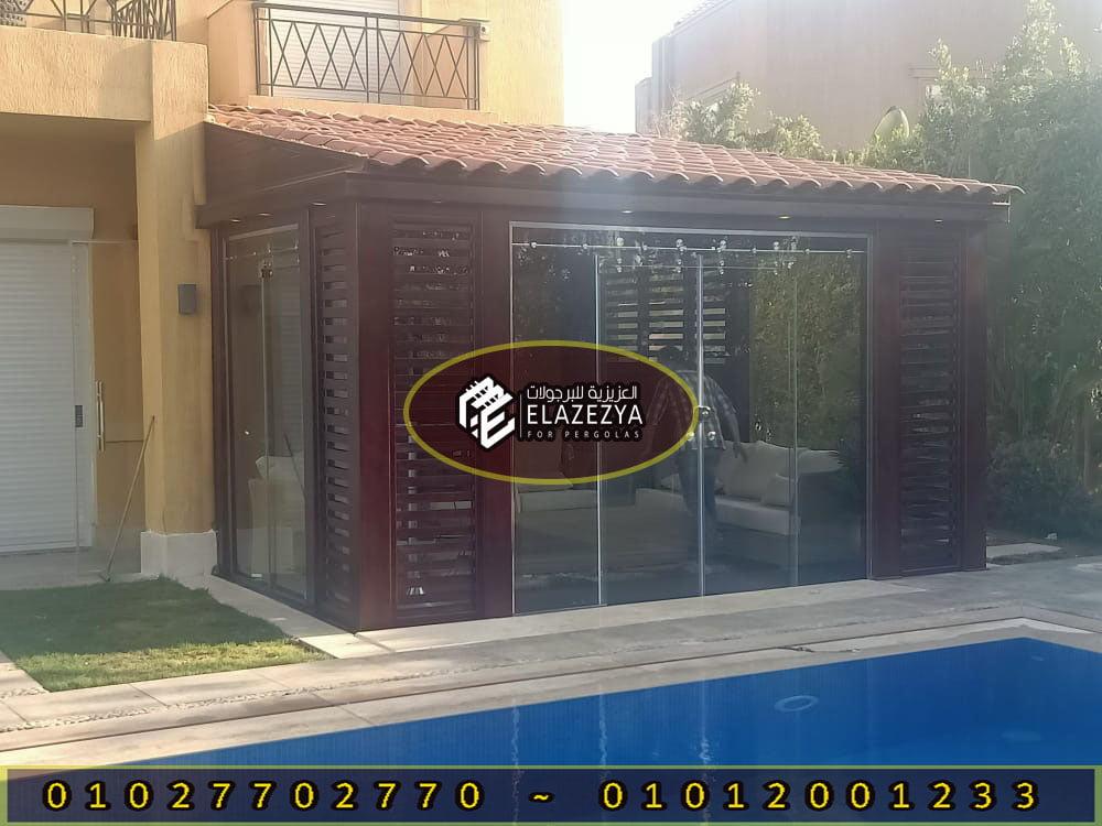 غرف سيكوريت 10 مل مميزةبأرخص سعر في مصر
